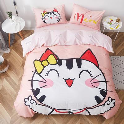 2019新款-全棉数码印花四件套 三件套1.2m(4英尺)床 开心猫粉
