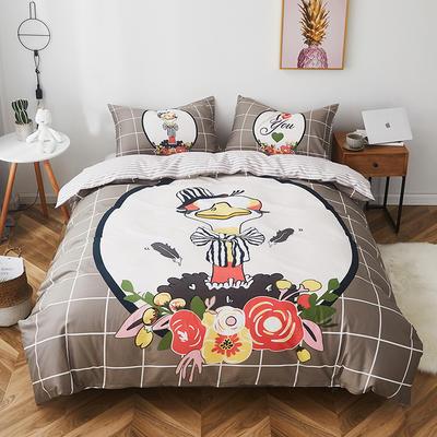 2019新款-全棉数码印花四件套 三件套1.2m(4英尺)床 鸵鸟先生