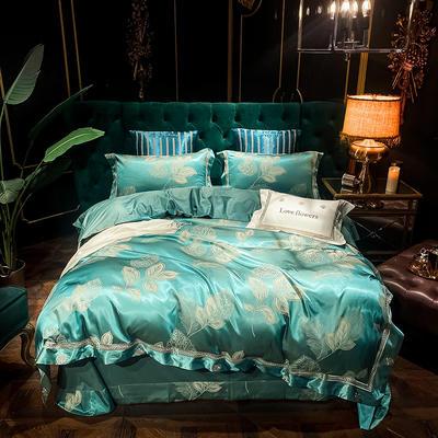 2020新款丝棉提花四件套 1.5m(5英尺)床单款 伊贝尔(水绿)