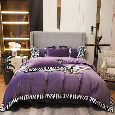2021新款轻奢简约斑马纹婴儿绒系列四件套 1.8m床单款四件套 深紫