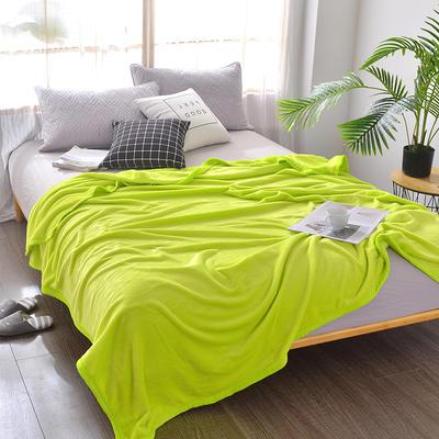 2018新款-纯色金貂绒毛毯330克 1.2*2.0m 青果绿