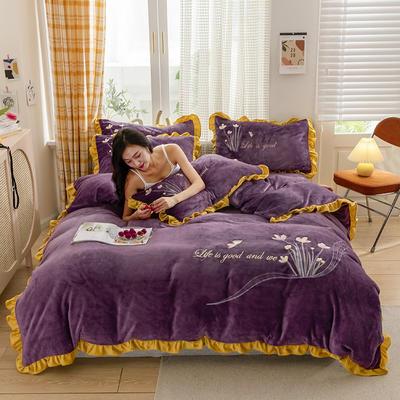 2020牛奶绒绣花四件套 1.8m床单款四件套 花韵流芳-紫