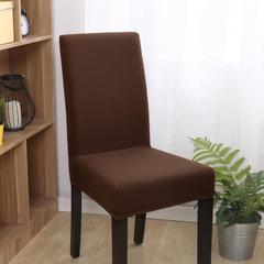 纯色椅子套(普通款) 咖啡38CM*45CM