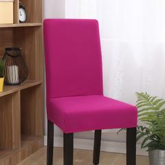 纯色椅子套(普通款) 玫红38CM*45CM