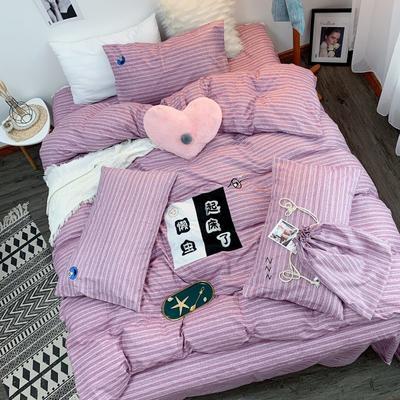 2019新款轻奢绣花工艺款四件套 1.8m床四件套(床单款) 懒虫起床了-浅紫
