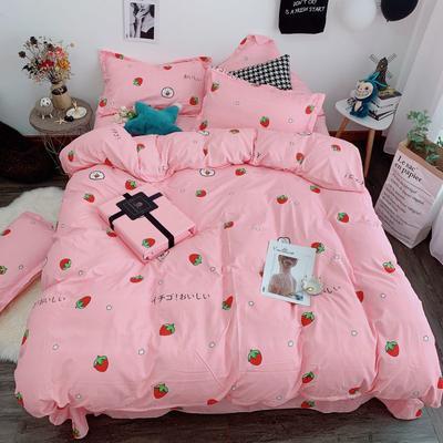 2019新款磨毛四件套 1.2m床三件套(床单款) 草莓甜心