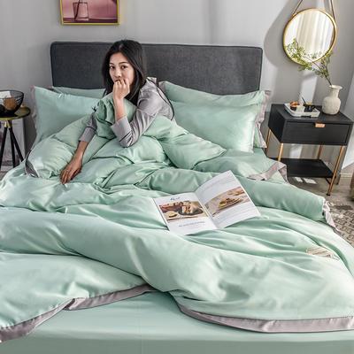 2020新款-魅惑系列水洗真丝四件套 床单款三件套1.2m(4英尺)床 魅惑浅绿