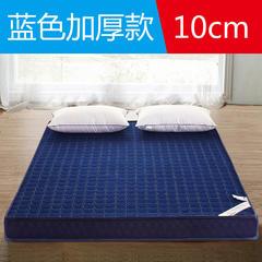 记忆立体床垫10厘米款 0.9米 兰10厘米