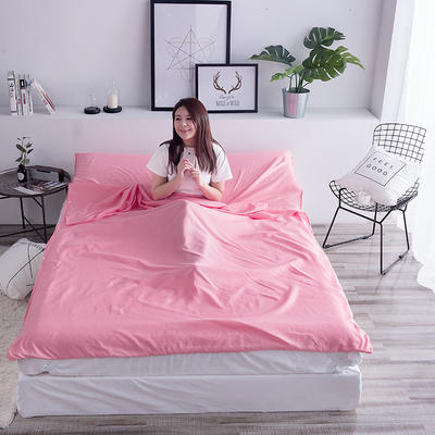 富瑞阁   2019新品隔脏旅行睡袋(80*215cm ) 纯色系列粉色