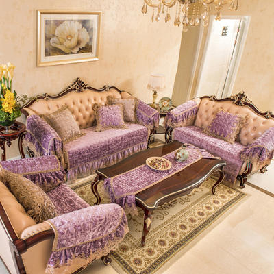 富瑞阁      2019新品沙发垫-冰花绒系列 扶手巾50*60cm 紫色