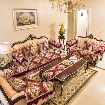 富瑞阁   2019新品沙发垫流金岁月 扶手巾50*60cm 红色