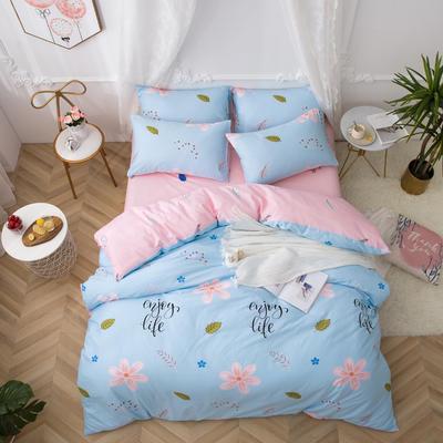2019新款全棉12868四件套 床单款1.2m(4英尺)床三件套 春晓-蓝