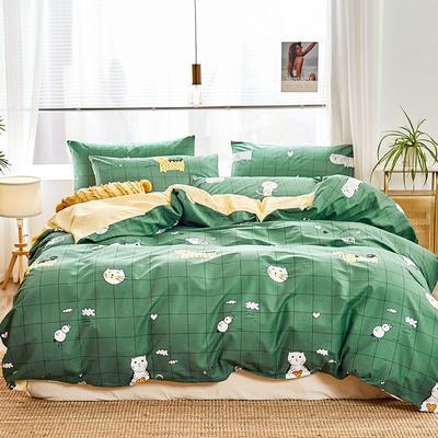 2020新款小清新风全棉12868单品被套 150x200cm 猫咪派对-绿