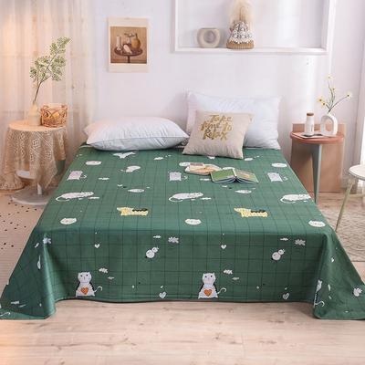 2020新款小清新风全棉12868单品床单 0.9*2.3m 猫咪派对-绿