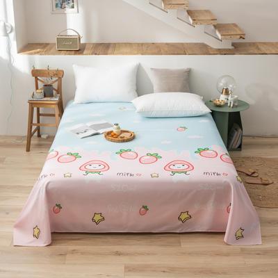 2021新款小清新风全棉12868单品床单 1.2*2.3m 草莓之恋