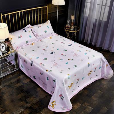 2019新款床单款冰丝凉席三件套 床单245X250cm 萌宠心