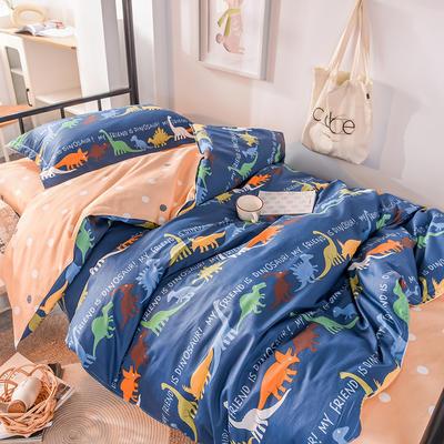 2020新款13070全棉学生三件套 1.2m床单款三件套 恐龙迁移