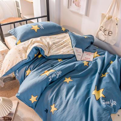 2020新款13070全棉学生三件套 1.2m床单款三件套 星辰