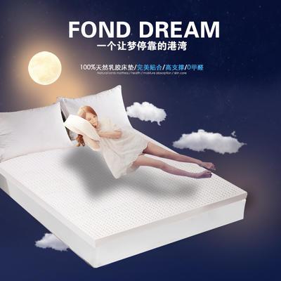 微枕芯 乳胶床垫 乳胶床垫 150*200*5cm