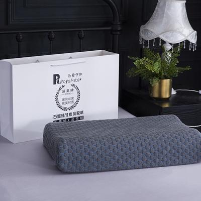 2019新款 -石墨烯竹炭乳胶枕 竹炭乳胶枕40*60cm//只