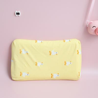 全棉针织婴儿乳胶枕头0-2岁新生儿防偏头定型枕3-10岁儿童乳胶枕 活力鸭黄(低款0-2岁)