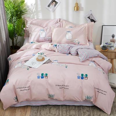 2019新款ab版加厚磨毛印花四件套 1.2m(4英尺)床 可爱绿植