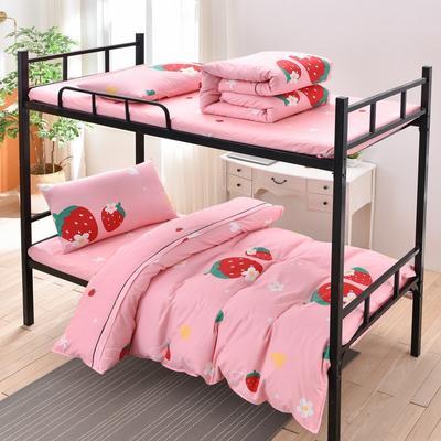 2020新款全棉13372学生宿舍三件套 1.2m床单款三件套 草莓