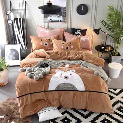 2018新款水晶绒可爱熊四件套 1.8m(6英尺)床 可爱熊-卡其