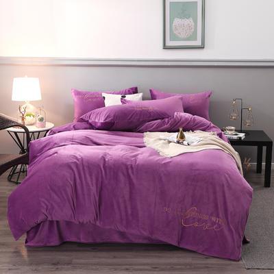 2019新款-轻奢风绣花纯色宝宝绒水晶绒四件套 床单款1.5m床-1.8m床 时尚紫