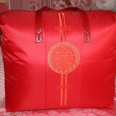 婚庆包装 其它 婚庆元宝袋