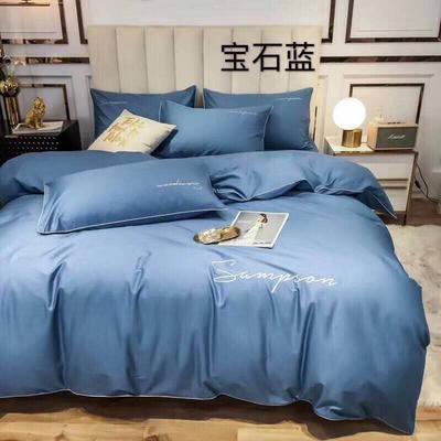 2020新款全棉13376高密度四件套 1.8m床单款四件套 宝石蓝