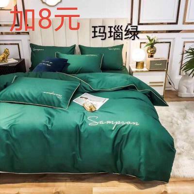 2020新款全棉13376高密度四件套 1.5m床单款四件套 玛瑙绿
