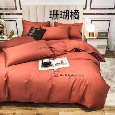 2020新款全棉13376高密度四件套 1.5m床单款四件套 珊瑚橘