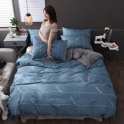 2018新款专利爆款三边拉链棉加绒四件套 1.2m(4英尺)床 羽叶情