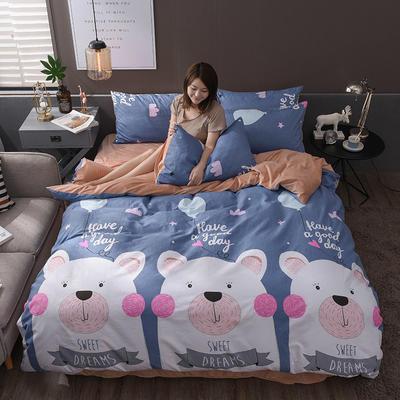 2018新款专利爆款三边拉链棉加绒四件套 1.2m(4英尺)床 至尊宝
