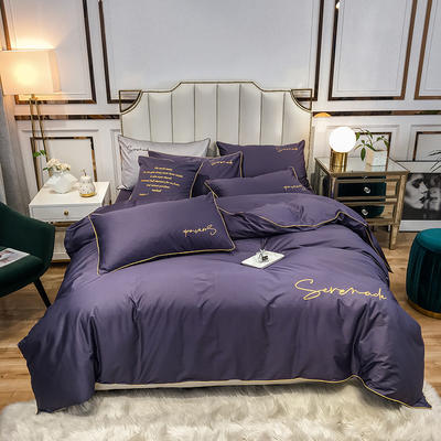 2020新款60s天丝棉绣花四件套-米兰 1.5m床单款四件套 米兰-帝王紫