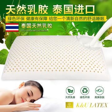泰国原装乳胶枕芯(标准枕头)