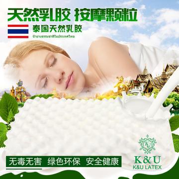 泰国原装乳胶枕芯(美容颗粒)