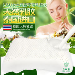 泰国原装乳胶枕芯(美容平滑枕) 美容平滑枕