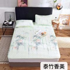 19年新款 乳胶冰丝凉席三件套 软席 席子 薄床垫 1.5m(5英尺)床 泰竹香美