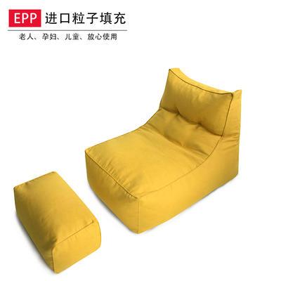 2019新款懒人沙发躺椅 长95cm*宽70cm*高66cm 姜黄色