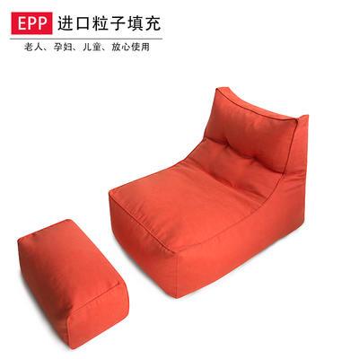 2019新款懒人沙发躺椅 长95cm*宽70cm*高66cm 桔红色