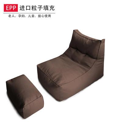 2019新款懒人沙发躺椅 长95cm*宽70cm*高66cm 咖啡色