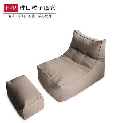 2019新款懒人沙发躺椅 长95cm*宽70cm*高66cm 米色