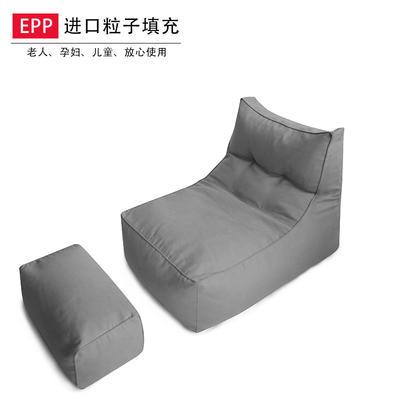 2019新款懒人沙发躺椅 长95cm*宽70cm*高66cm 浅灰色