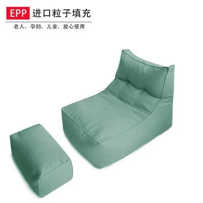 2019新款懒人沙发躺椅 长95cm*宽70cm*高66cm 青绿色