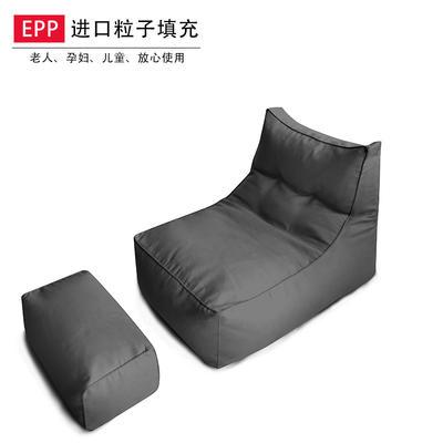 2019新款懒人沙发躺椅 长95cm*宽70cm*高66cm 深灰色