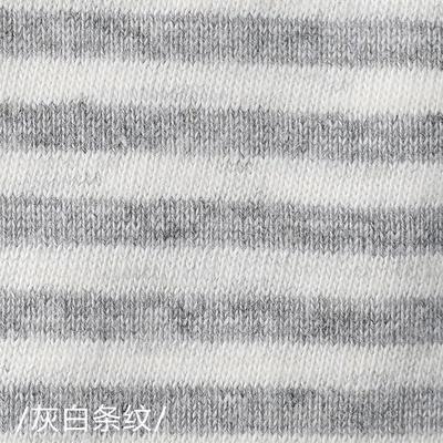 209新款眼罩透气时尚遮光睡眠眼罩午觉旅行眼罩天竺棉眼罩 灰白条纹