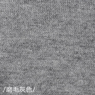 209新款眼罩透气时尚遮光睡眠眼罩午觉旅行眼罩天竺棉眼罩 磨毛灰色