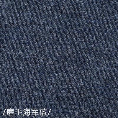 209新款眼罩透气时尚遮光睡眠眼罩午觉旅行眼罩天竺棉眼罩 磨毛海军蓝